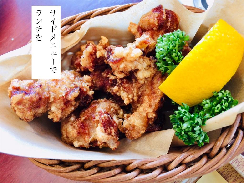 f:id:aki_tokitamago:20200402213458j:image