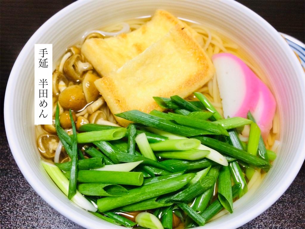 f:id:aki_tokitamago:20200403191016j:image