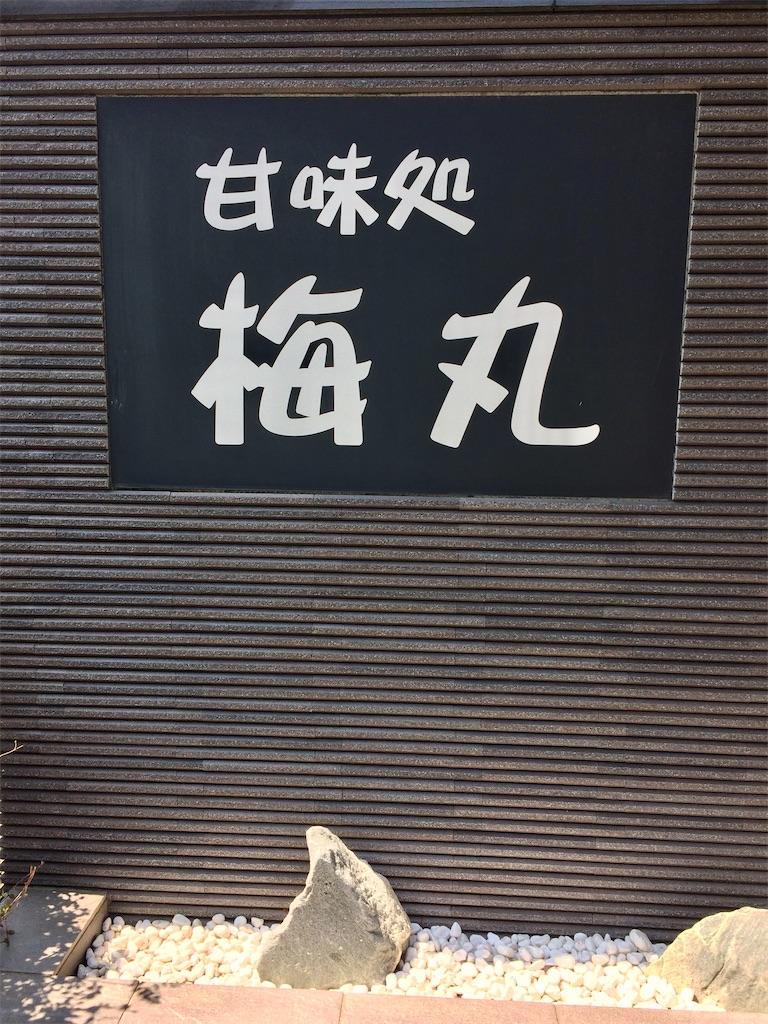 f:id:aki_tokitamago:20200405003512j:image