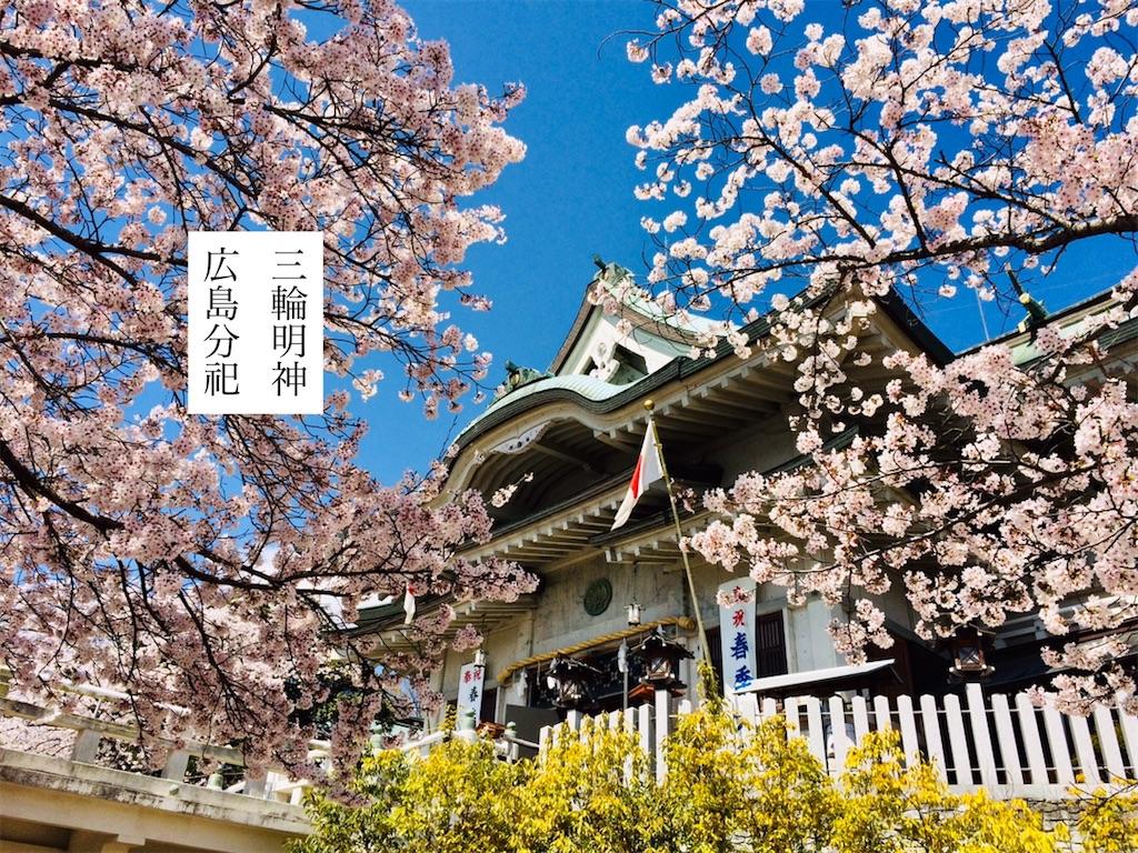 f:id:aki_tokitamago:20200406212228j:image