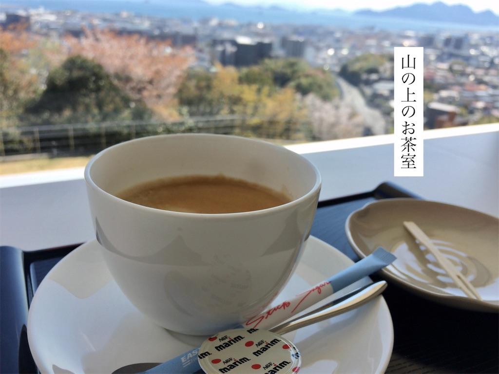 f:id:aki_tokitamago:20200411090132j:image