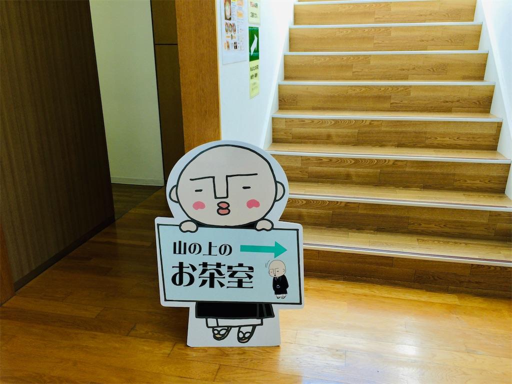 f:id:aki_tokitamago:20200411090618j:image