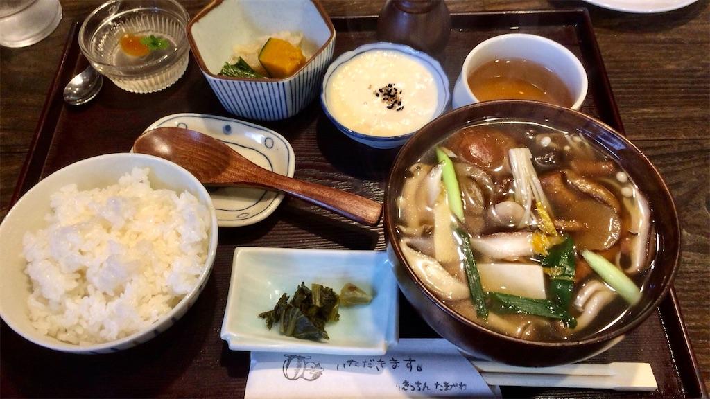 f:id:aki_tokitamago:20200413200148j:image