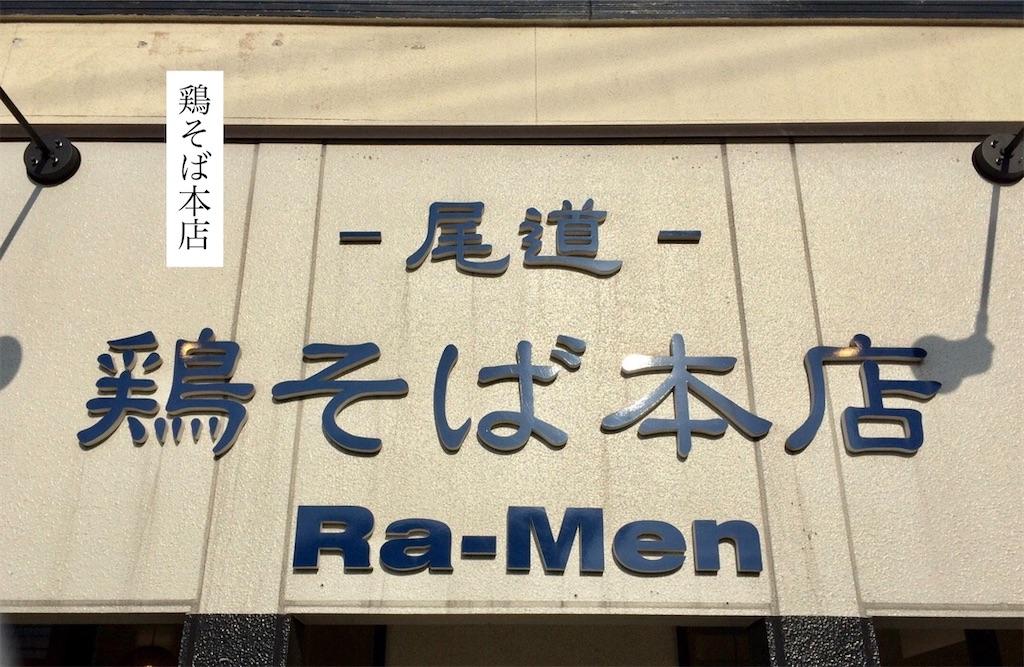 f:id:aki_tokitamago:20200415103940j:image