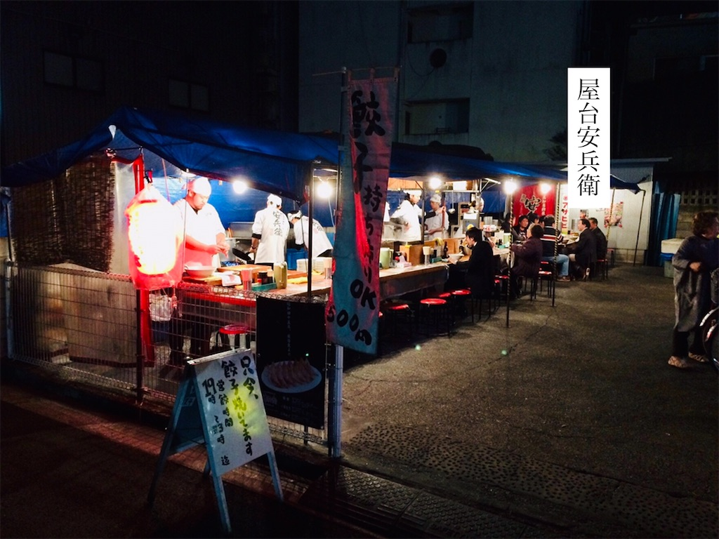 f:id:aki_tokitamago:20200416141106j:image