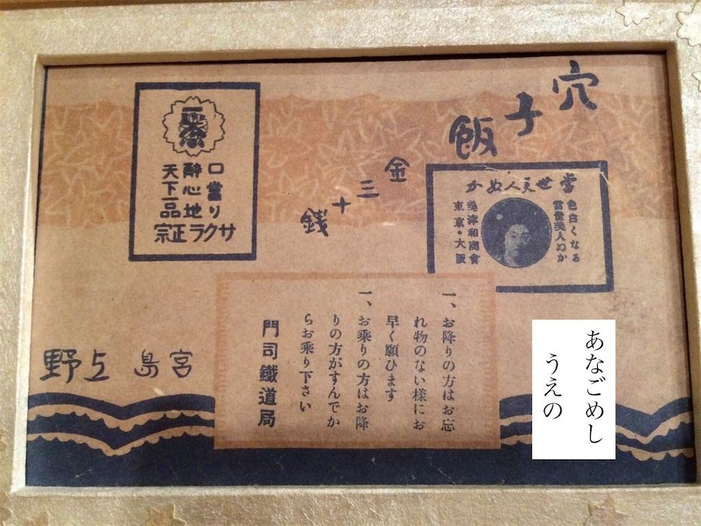 f:id:aki_tokitamago:20200418082334j:image