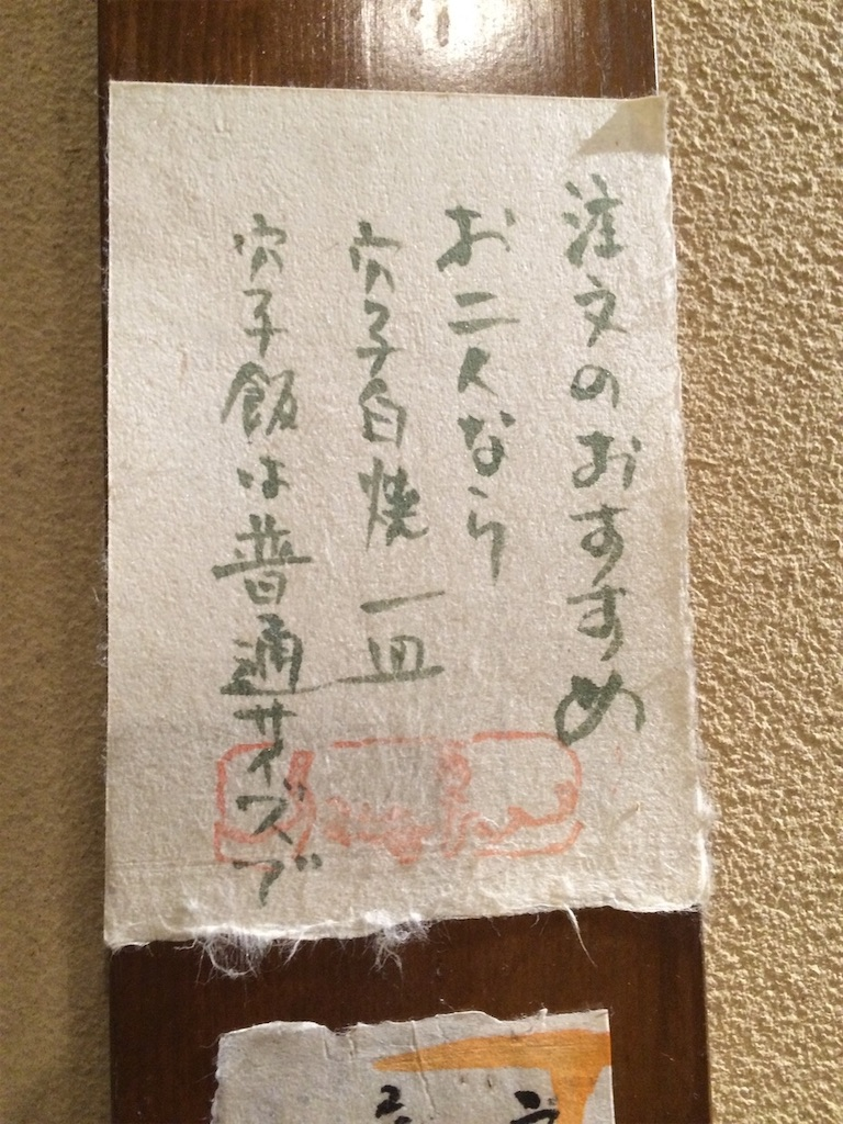 f:id:aki_tokitamago:20200418083456j:image