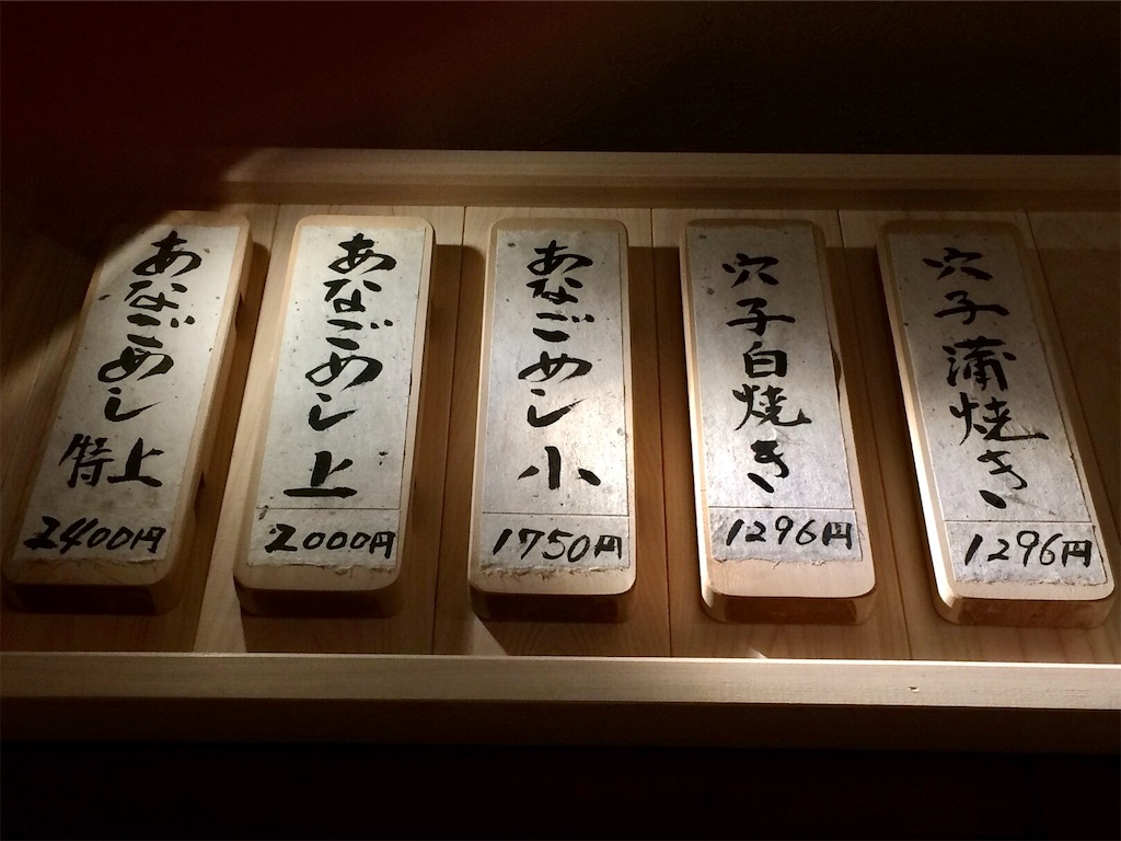 f:id:aki_tokitamago:20200418083509j:image