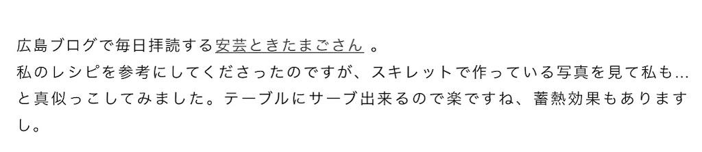 f:id:aki_tokitamago:20200421110342j:image