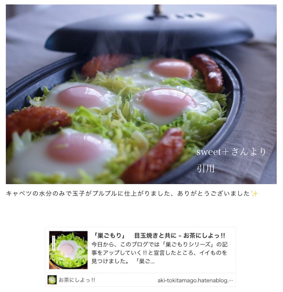 f:id:aki_tokitamago:20200421133436j:image