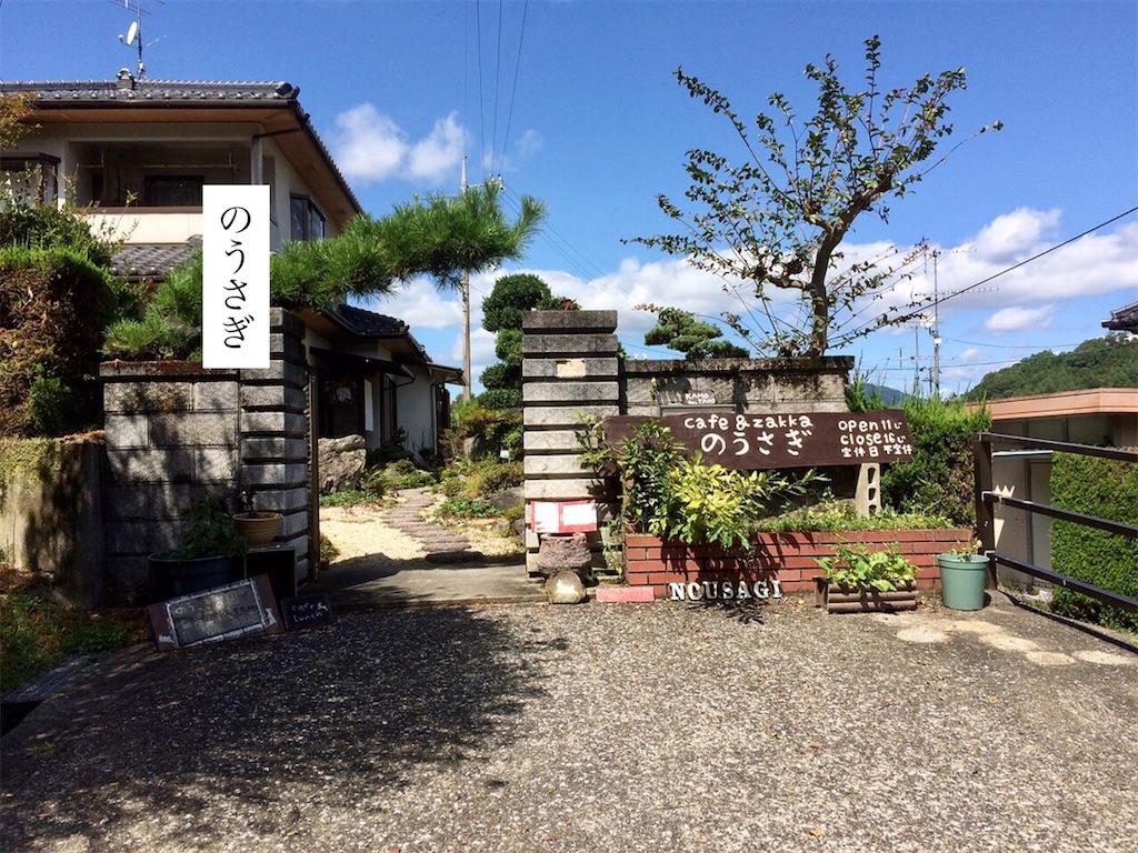 f:id:aki_tokitamago:20200421175358j:image