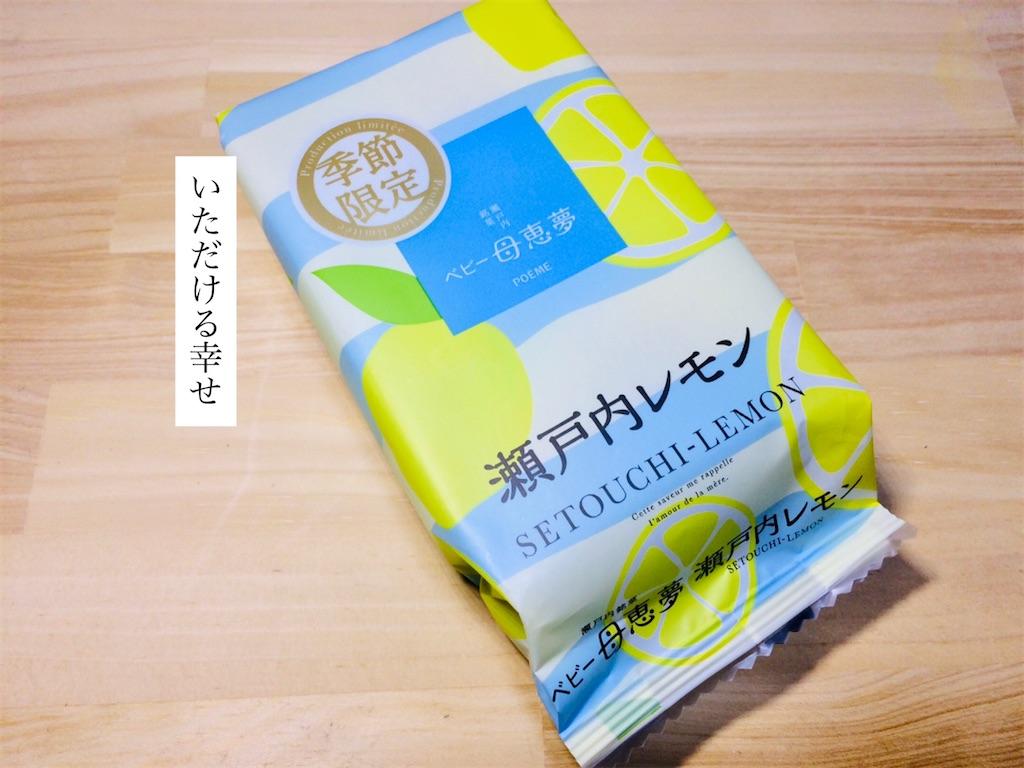 f:id:aki_tokitamago:20200424104715j:image