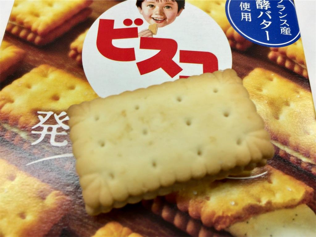 f:id:aki_tokitamago:20200424104801j:image