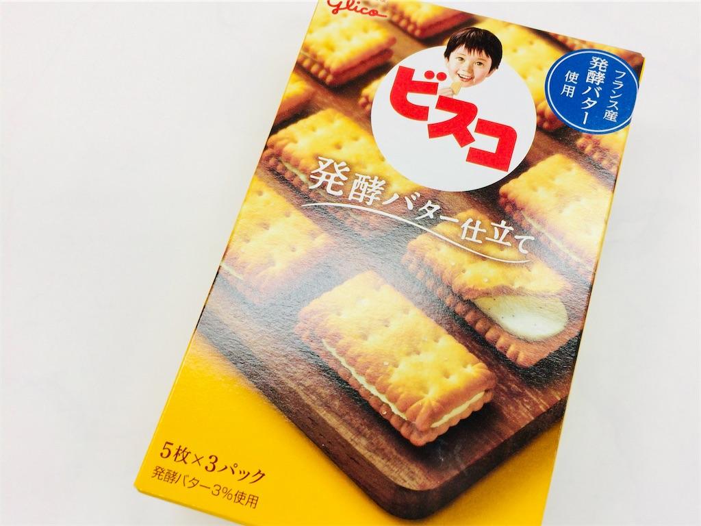 f:id:aki_tokitamago:20200424104814j:image
