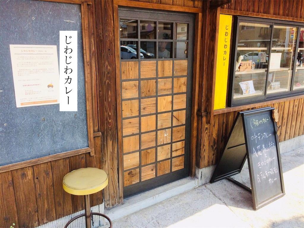 f:id:aki_tokitamago:20200425104725j:image