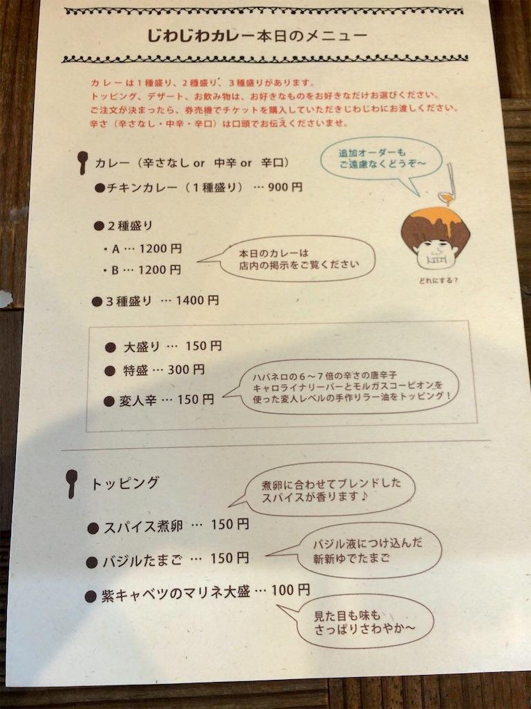 f:id:aki_tokitamago:20200425105637j:image