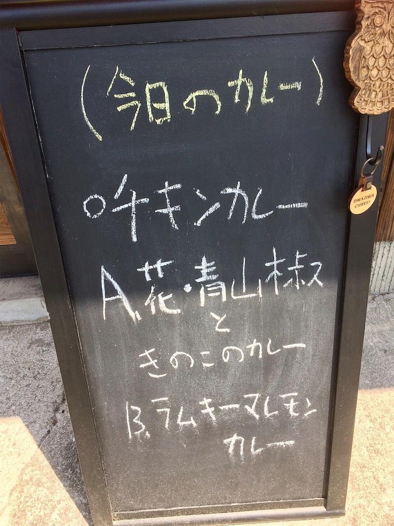 f:id:aki_tokitamago:20200425105720j:image