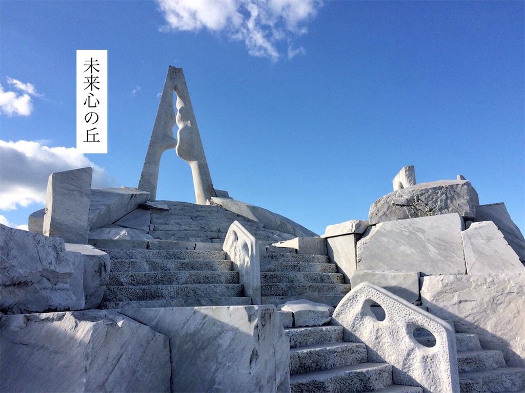 f:id:aki_tokitamago:20200425173102j:image