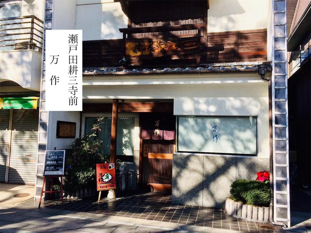f:id:aki_tokitamago:20200425181922j:image