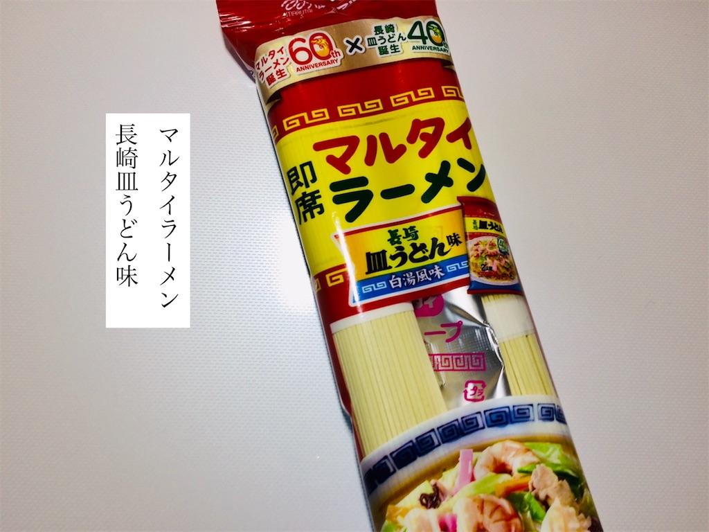 f:id:aki_tokitamago:20200425211336j:image