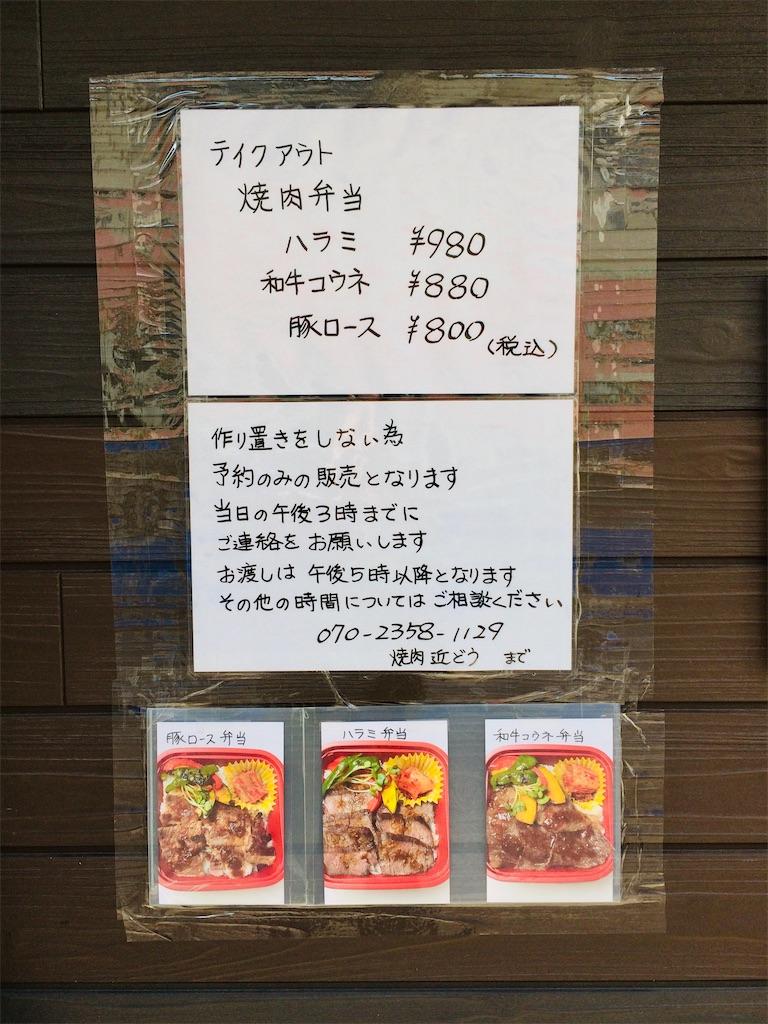 f:id:aki_tokitamago:20200426185128j:image