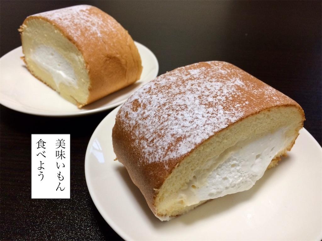 f:id:aki_tokitamago:20200429004354j:image