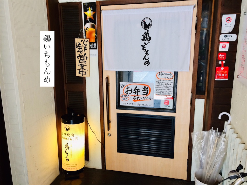 f:id:aki_tokitamago:20200430115812j:image