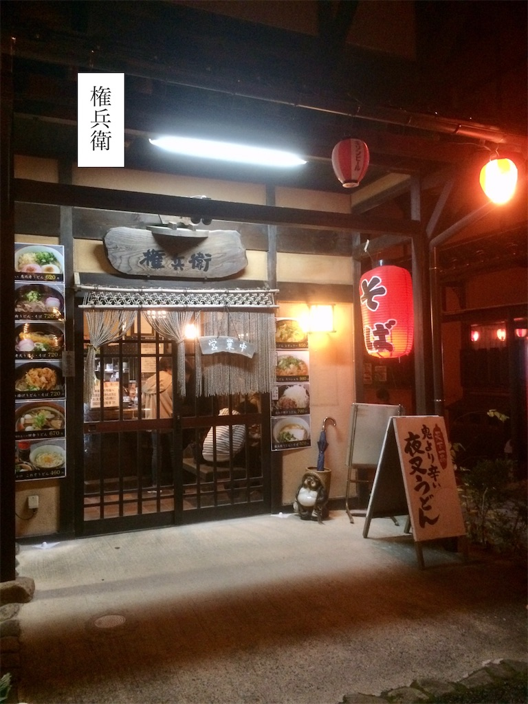 f:id:aki_tokitamago:20200430200746j:image
