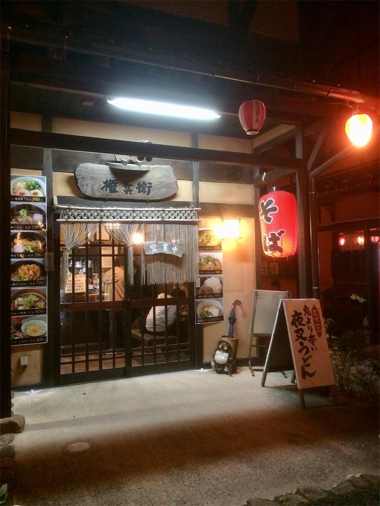 f:id:aki_tokitamago:20200501091115j:image