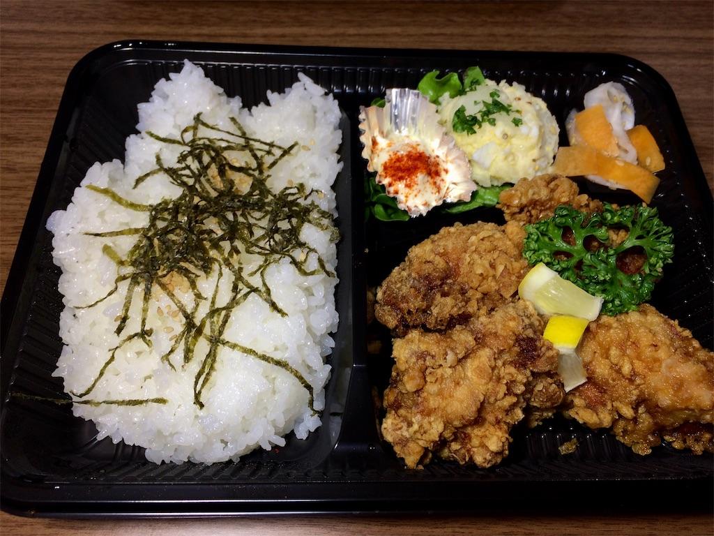 f:id:aki_tokitamago:20200502100709j:image