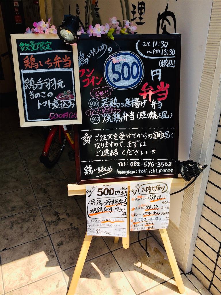 f:id:aki_tokitamago:20200502100804j:image