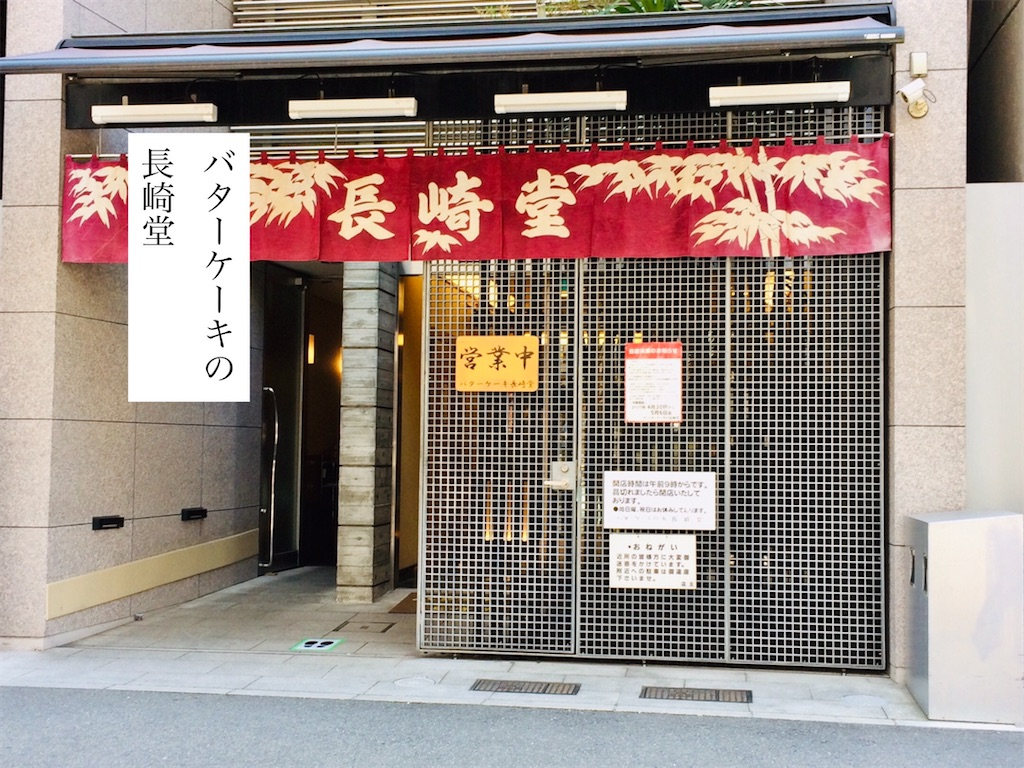 f:id:aki_tokitamago:20200503103211j:image