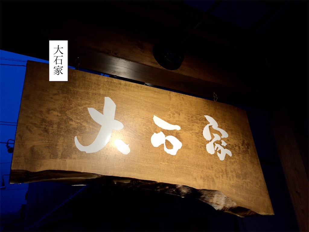 f:id:aki_tokitamago:20200503234912j:image