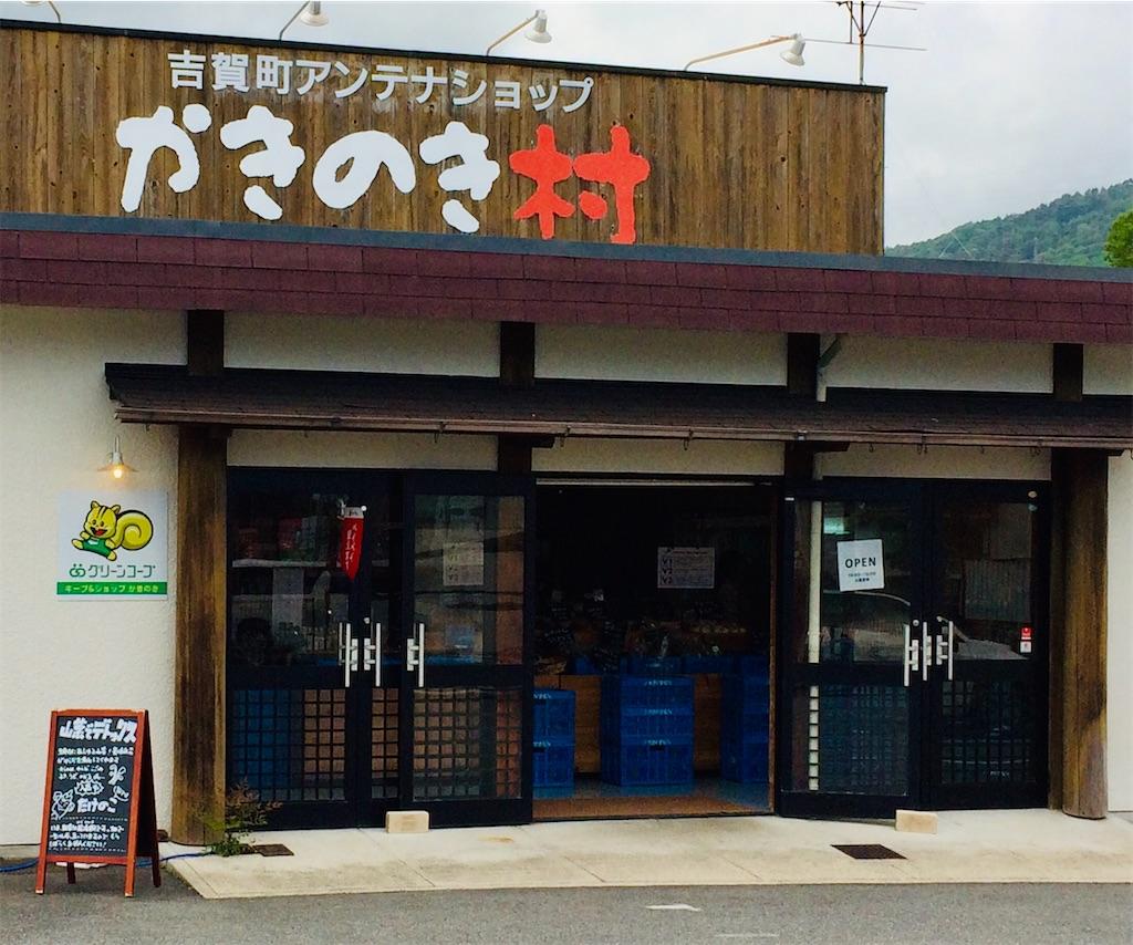 f:id:aki_tokitamago:20200504151419j:image