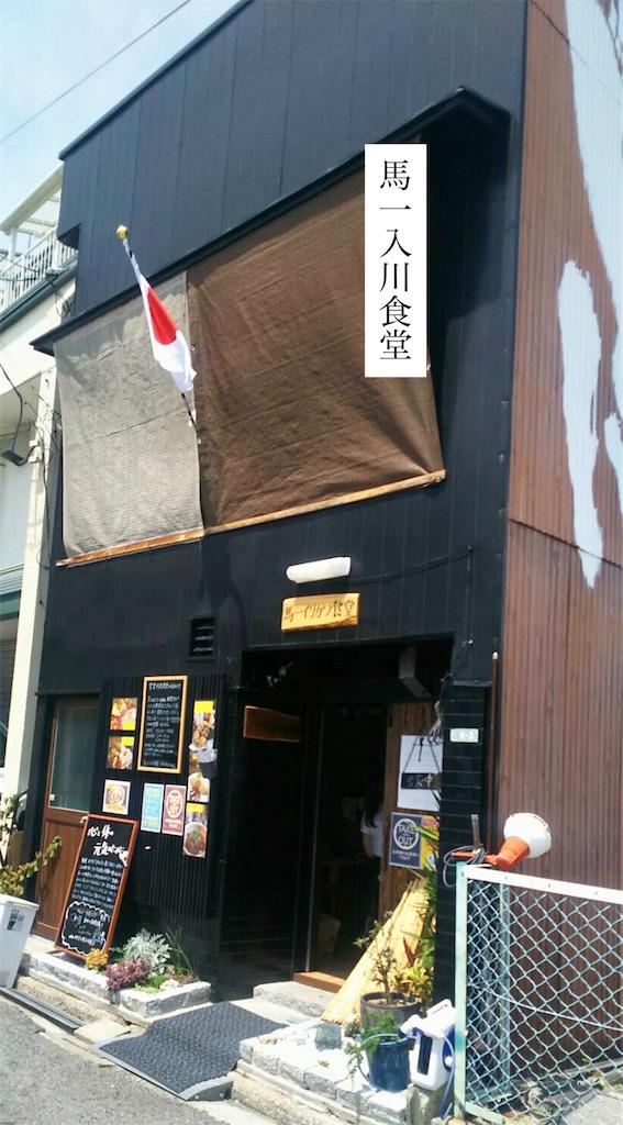 f:id:aki_tokitamago:20200505212259j:image