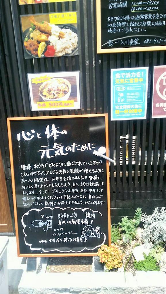 f:id:aki_tokitamago:20200505212849j:image