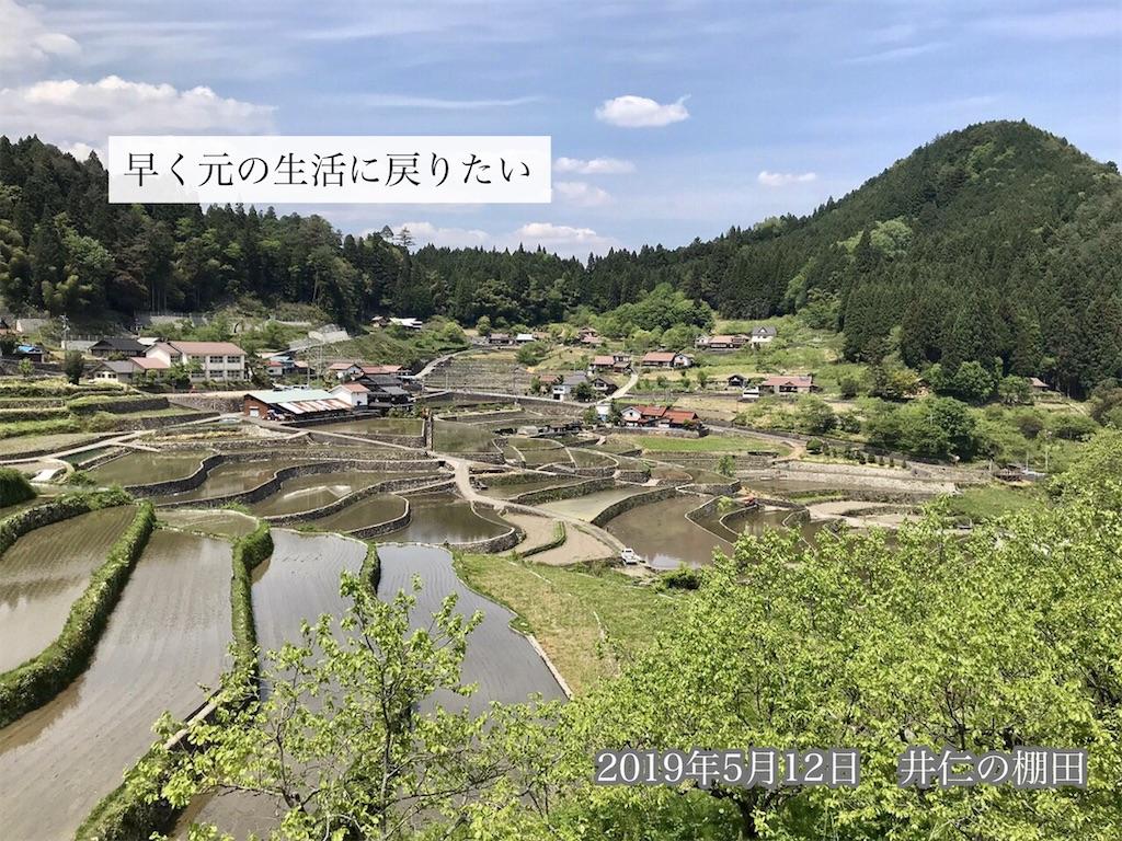 f:id:aki_tokitamago:20200509104508j:image