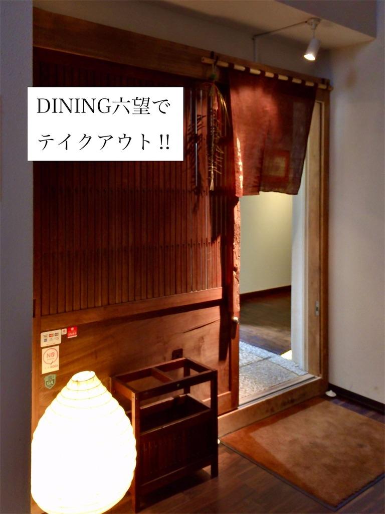f:id:aki_tokitamago:20200509162126j:image