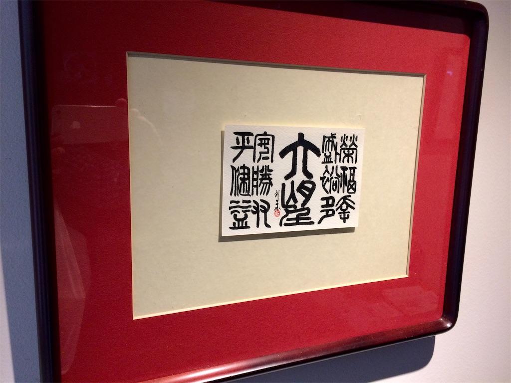 f:id:aki_tokitamago:20200509170328j:image
