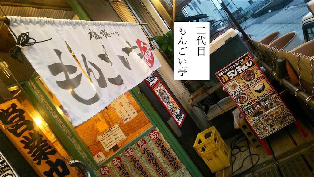 f:id:aki_tokitamago:20200510003229j:image