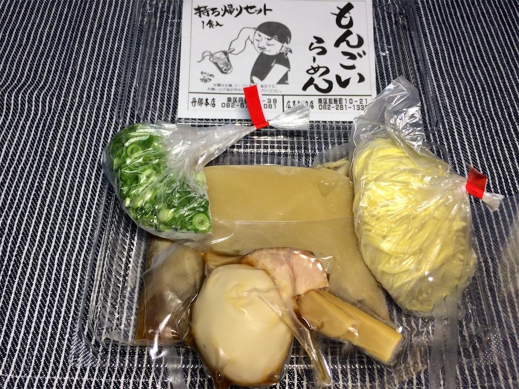 f:id:aki_tokitamago:20200510004529j:image