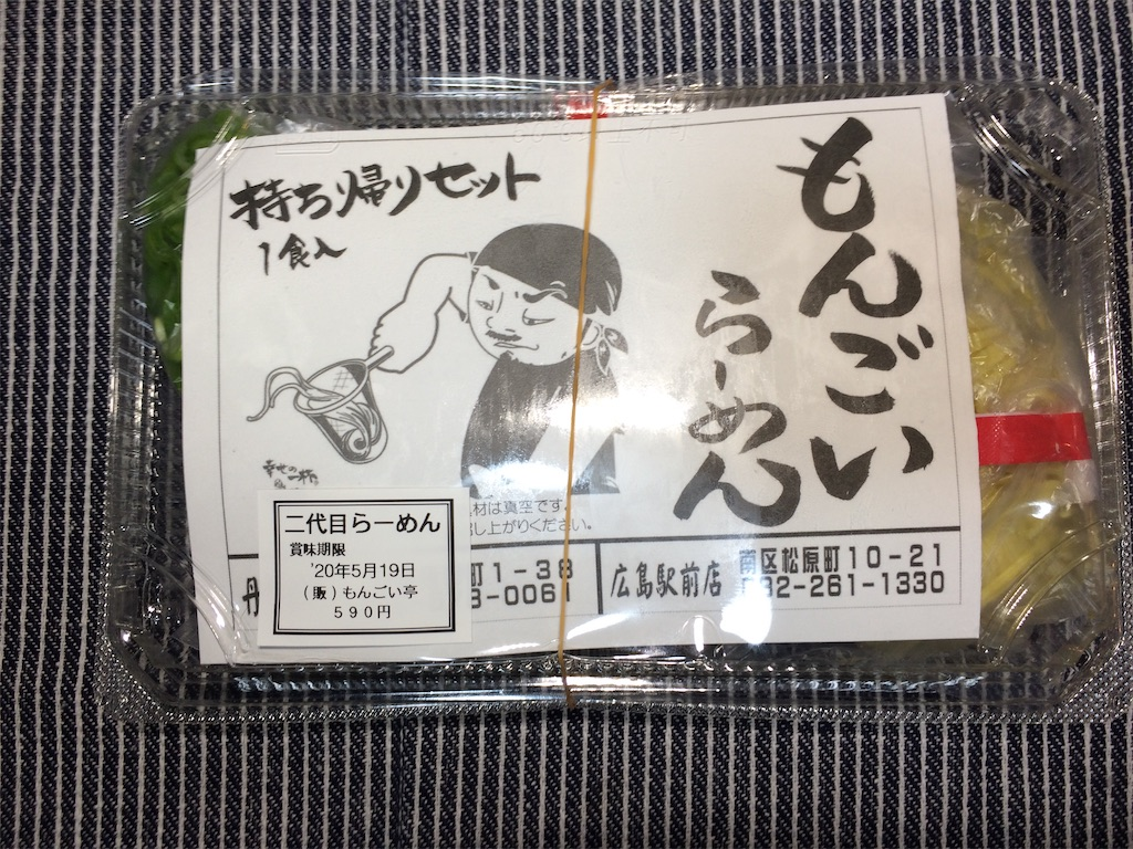 f:id:aki_tokitamago:20200510004535j:image
