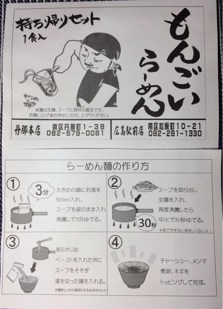 f:id:aki_tokitamago:20200510004540j:image