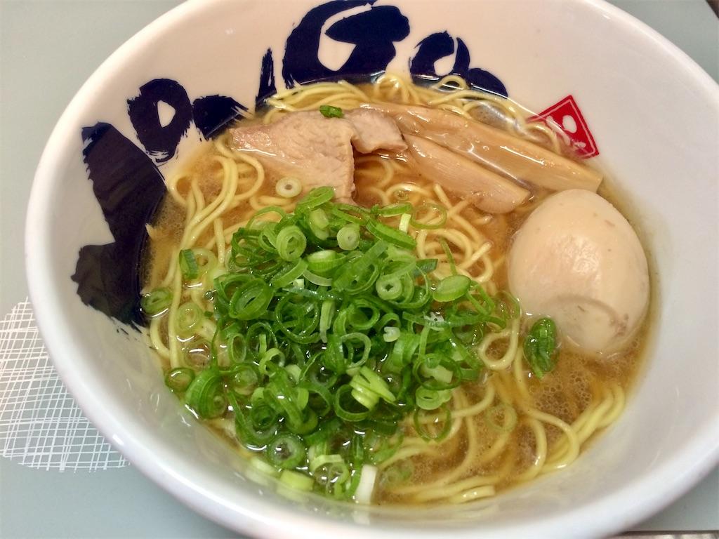 f:id:aki_tokitamago:20200510175055j:image