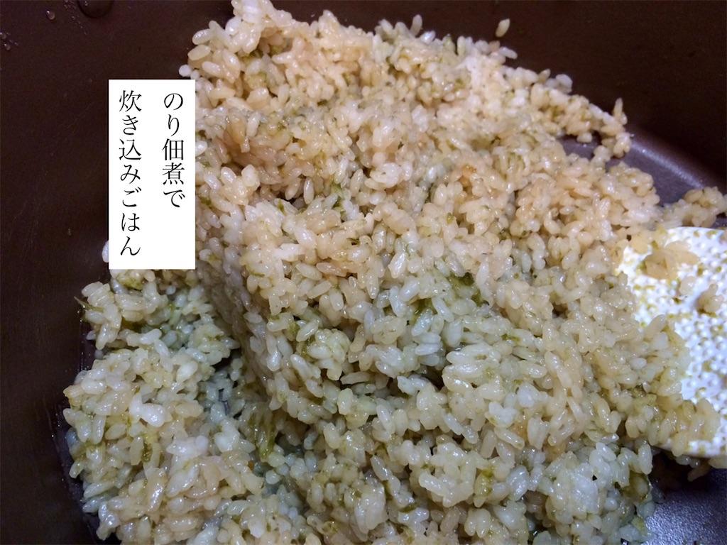 f:id:aki_tokitamago:20200510175805j:image