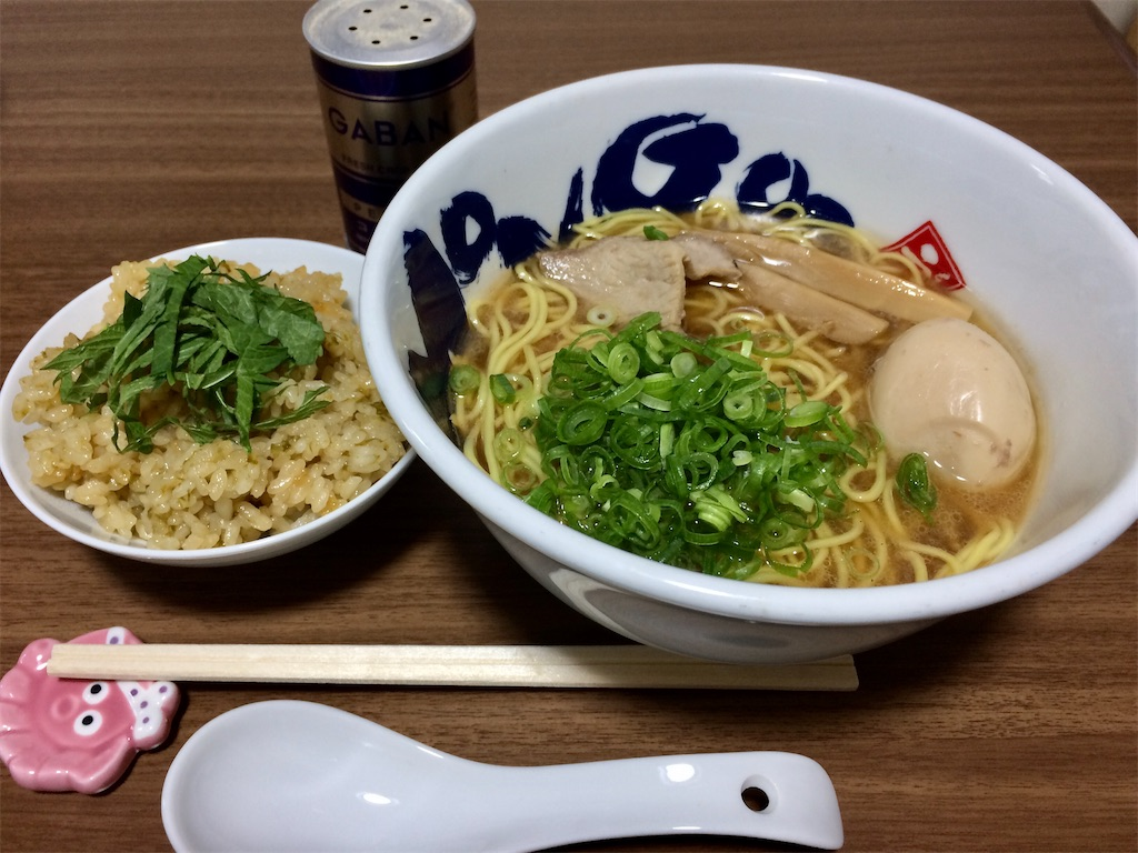 f:id:aki_tokitamago:20200510182302j:image