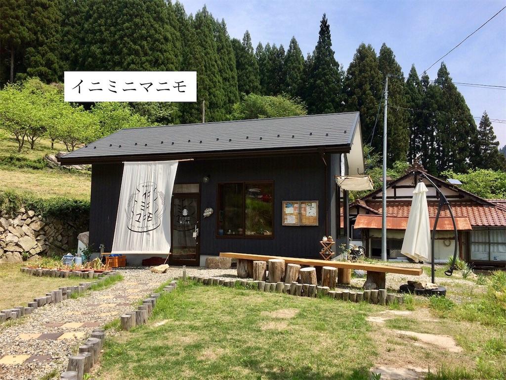 f:id:aki_tokitamago:20200513174706j:image
