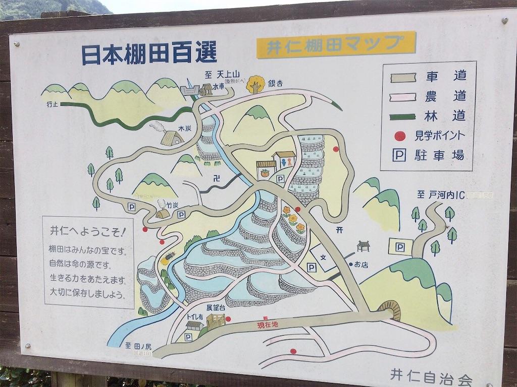 f:id:aki_tokitamago:20200513180606j:image