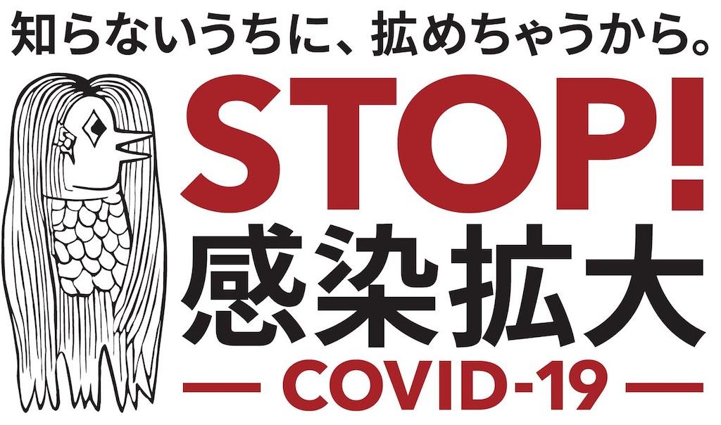 f:id:aki_tokitamago:20200515130914j:image