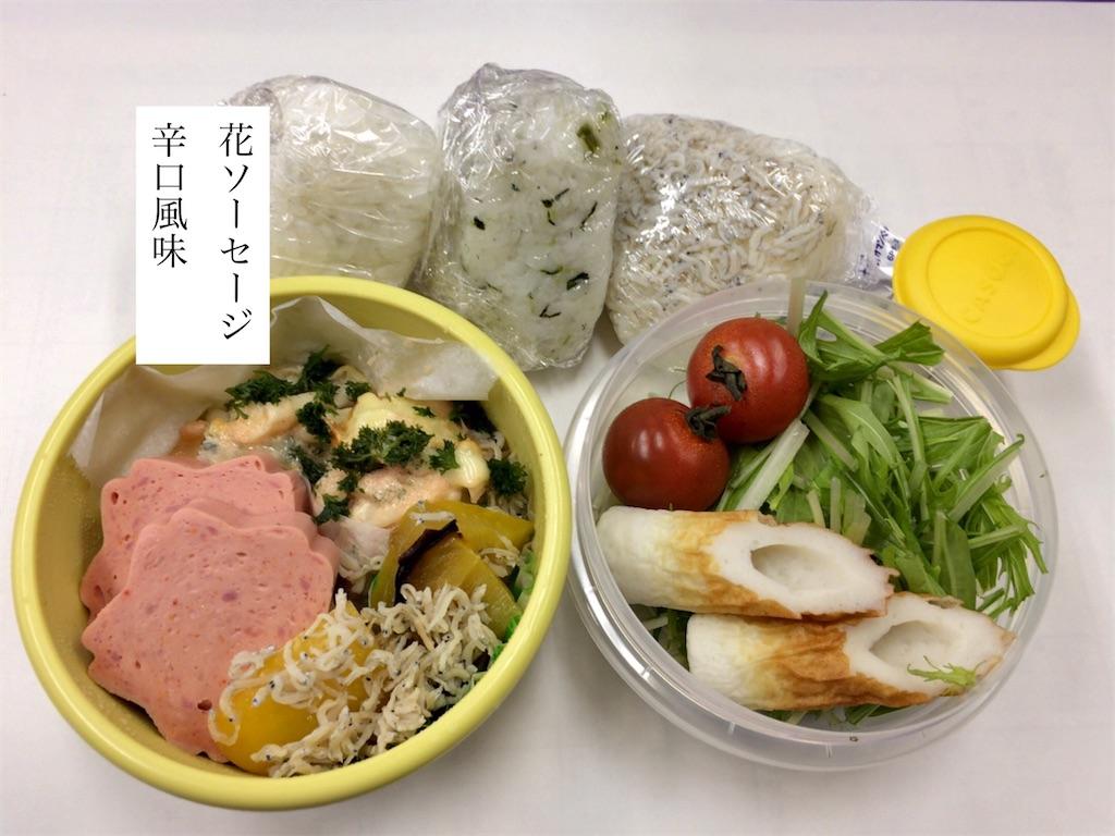 f:id:aki_tokitamago:20200516103111j:image